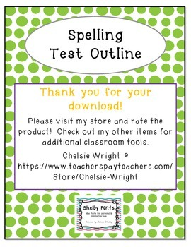 Spelling Test Outline