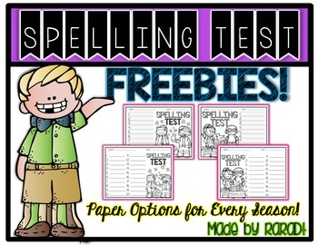 Spelling Test Paper **FREEBIE**