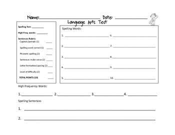 Spelling Test Paper First Grade