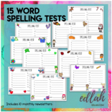 Spelling Test Sheets (15 Word Test)