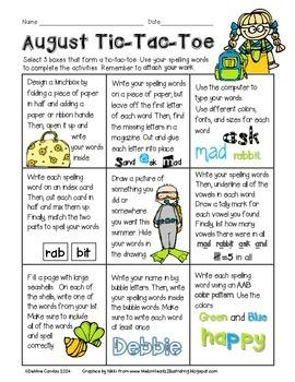 Spelling Tic-Tac-Toe August