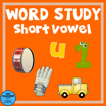 Spelling Unit Short U  - One week of independent work incl