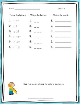 Spelling Word Practice - 1st Grade - Journeys Aligned Lesson 1