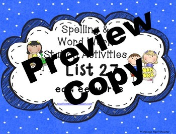 Spelling & Word Work Station Activities All Lists BUNDLED