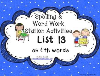 Spelling & Word Work Station Activities List 13 Digraphs C