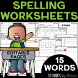 Spelling Worksheets Bundle for 15 Words