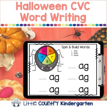 Spider Spin, Build, Read Literacy Center: Building CVC Words