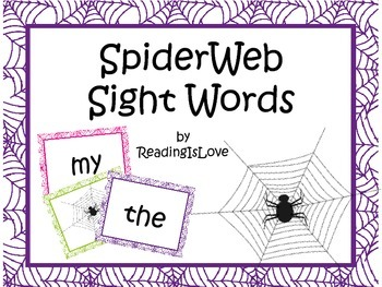 Spider Web Sight Words