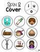 Short Vowel: Spin & Color/Cover