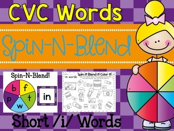 Spin-N-Blend CVC Words {Short i }