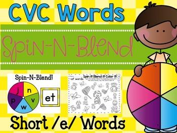Spin-N-Blend CVC Words {Short e}