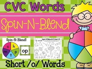 Spin-N-Blend CVC Words {Short o}