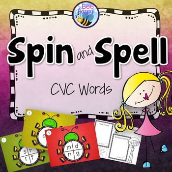 CVC Word Games - Spin and Spell