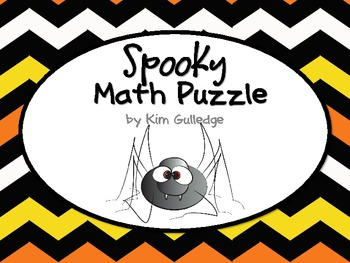 Spooky Halloween Math Puzzles for 1st Grade 1.OA.6