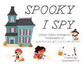 Spooky I Spy Articulation Worksheets- Speech therapy for F