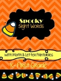 Spooky Sight Words {26 Pages}