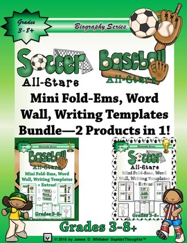 Sports All-Stars Baseball and Soccer Mini Research Fold-Em Bundle