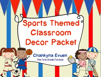 Sports Theme Classroom Decorations