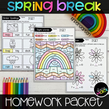 Spring Break Homework Packet {Kindergarten}