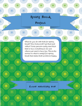 Spring Break Project- Learn a New Skill
