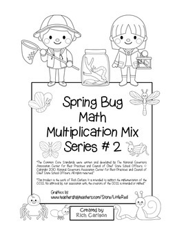 """Spring Bug Math"" Mixed Multiplication – Series #2 - Commo"