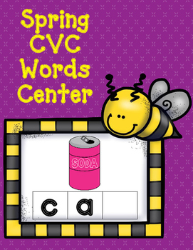 Spring CVC Words Center:  Letter Tile Sound Boxes (letter