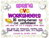 Spring CVC Worksheets!  15 Sheets For Fun Centers, Morning