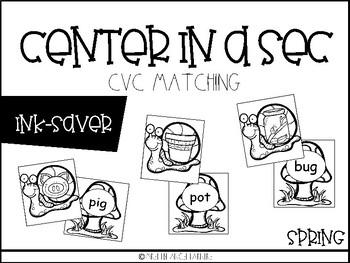 CVC Matching Spring Center {Blackline}