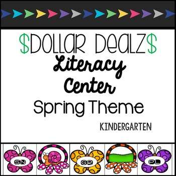 Kindergarten Spring Consonant Blends Center