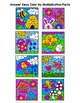 Spring Color By Multiplication Facts: Multiplying by Facto