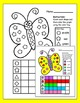 Spring and Summer Graphing Shapes Activities - Bee, Butter