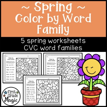 Spring Color by Word Family