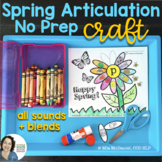 Spring Cut & Paste Articulation {No prep!}
