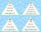 First Grade Sight Word Fluency: Spring RF.1.4