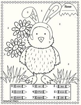 Spring Easter color by number