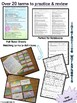 Spring Figurative Language and Poetry Practice {Middle Grades}