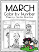 Spring Color by Number Math Fluency