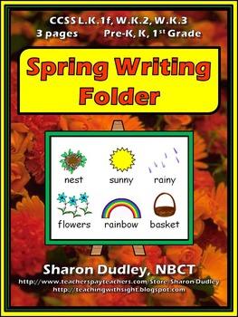 Spring Writing Folder