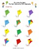 Spring Fun: Fly A Kite For Math (Two Digit Subtraction Wit