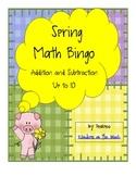 Spring Math Bingo