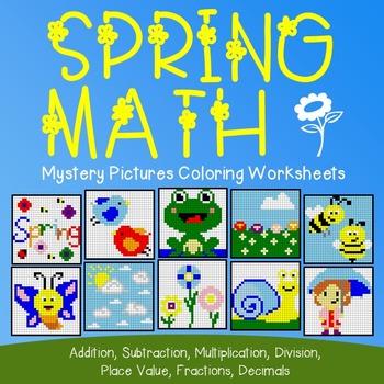Spring Math Coloring Worksheets Bundle