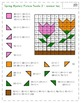 Spring Hundreds Chart Mystery Pictures - Place Value, Add,