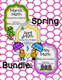 Spring Bundle!  March, April, and May Math: Solving Story
