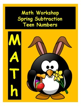 Spring Math Subtraction Teen Numbers File Folder Game