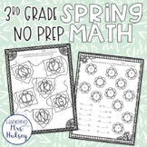 Spring NO PREP Math (3rd Grade)
