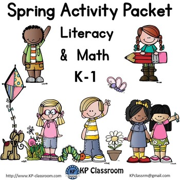 Spring No Prep Literacy and Math Activity Packet for Grade