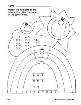 Spring Rainbow Secret Code Grades PK-1