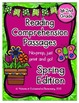 Spring Resources Bundle for First Grade