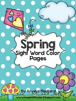 Spring Sight Word Color Pages