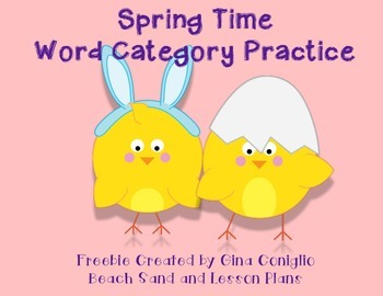 Spring Time Word Category Practice